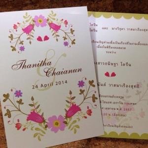 สัมผัสเสน่ห์อ่อนช้อย.. งดงามของการ์ดแต่งงานที่บ่าวสาวไม่ควรพลาด!