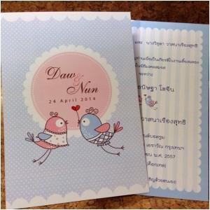 การ์ดแต่งงานลายจุดสีฟ้า – ขาว ส่งสาส์นแทนใจด้วยลายนกคู่น่ารัก